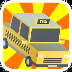 出租�冒�U(Taxi Adventure)