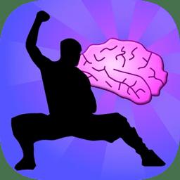 功夫大脑(Kongfu Brain)