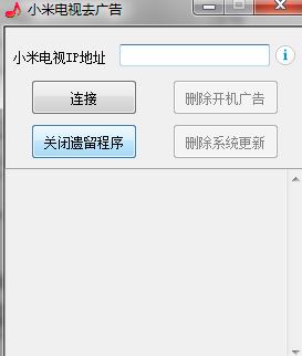 小米��去�V告 v1.0 �G色版 0