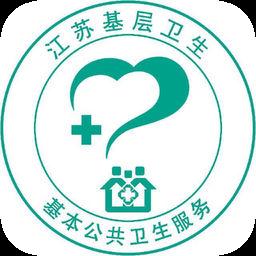江苏基层卫生服务平台