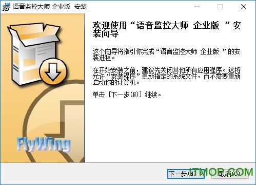 �Z音�O控大�� v2.12 官方版 0