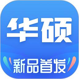 华硕商城app
