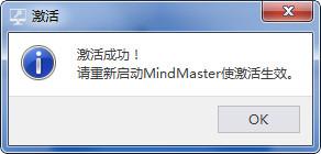 mindmaster��I版