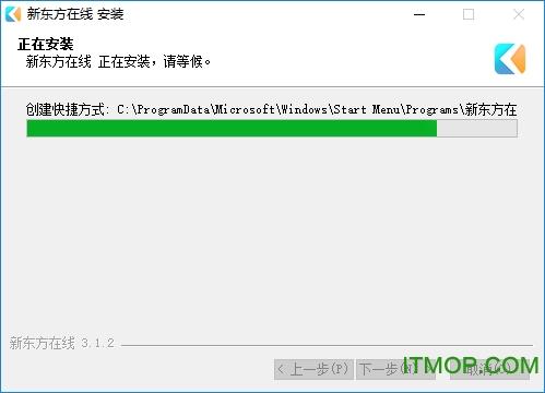 新东方在线网络课堂 v3.1.2 官方版 0