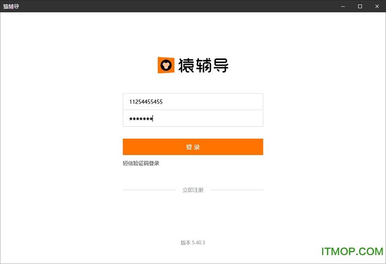 猿辅导学生版客户端 v6.27 官方版 0