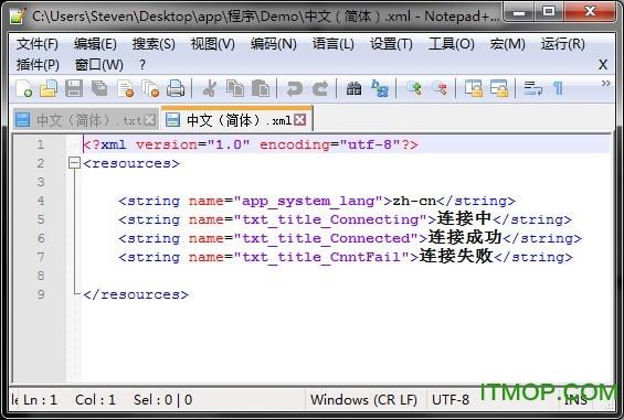 App语言包处理工具