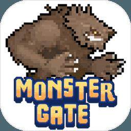 怪物门破解版(Monster Gate)