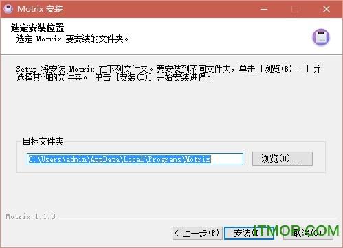 motrix(全能下载软件) v1.5.15 官方版 0