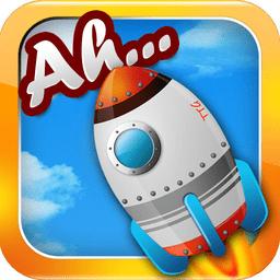 声控火箭(Ah Up)