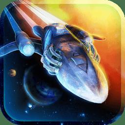 星球分裂者(Star Splitter 3D)