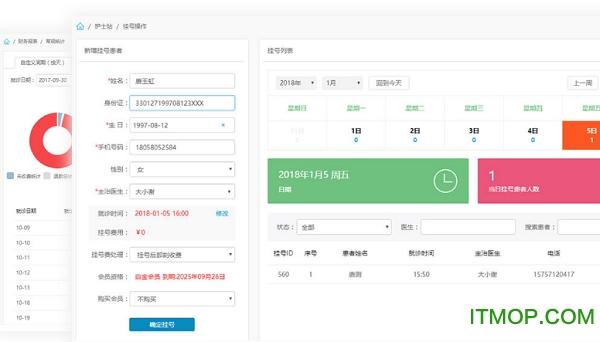 千鹊医疗管理系统 v1.1.1 官方版 0