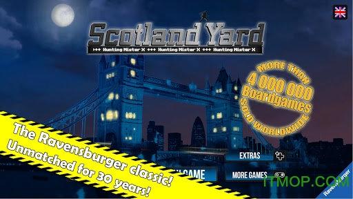 苏格兰场app(Scotland Yard) v1.0 安卓版 3
