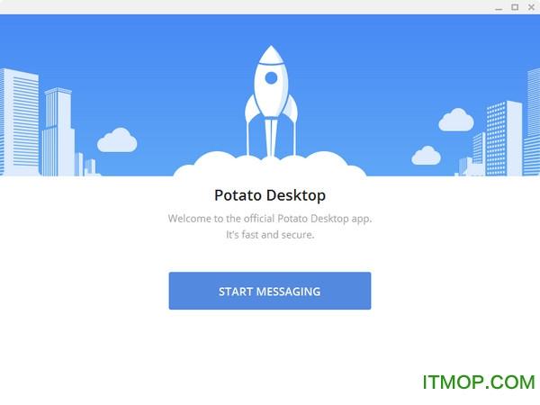 potato软件