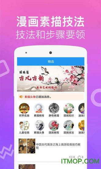 红彩会app v2.0.9 安卓版 0