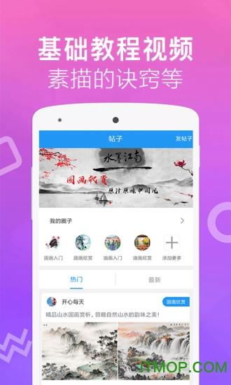 红彩会app v2.0.9 安卓版 2