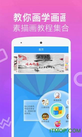 红彩会app v2.0.9 安卓版 3