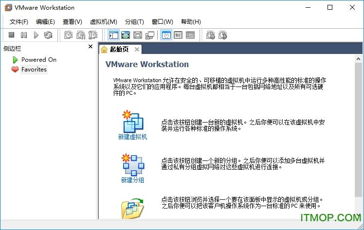 vmware6.5中文�G色版