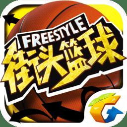 9游版街头篮球手游