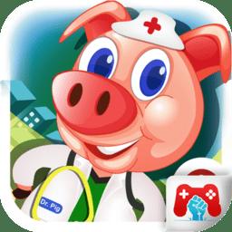 猪博士的医院(Dr Pigs Hospital)