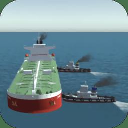 船舶系泊3D关卡解锁完整版