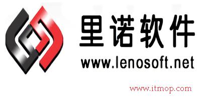 里诺软件下载中心_里诺管理软件_里诺进销存