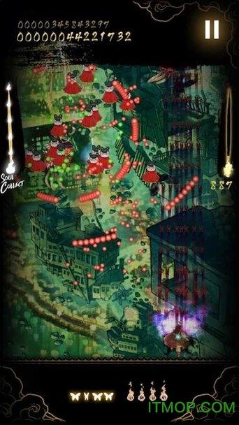 食魂徒手游apk(Shikhondo Soul Eater) v1.0.91 安卓最新版 0