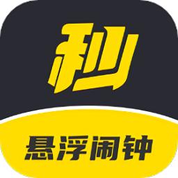 Q聊社交平台
