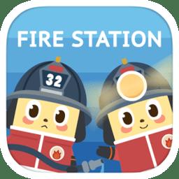 jobi的消防站(Jobis Fire Station)