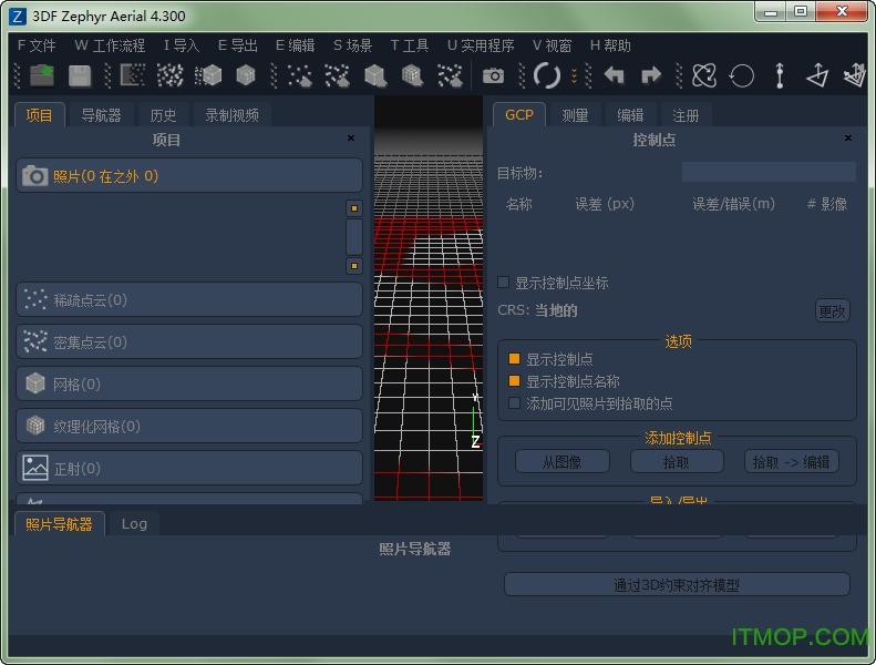 3DF Zephyr Aerial(图片转3D模型软件) v4.300 中文版 0