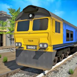火车模拟2019手游中国版