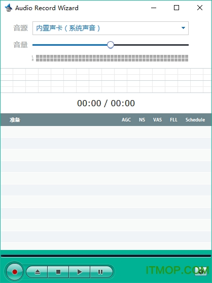 Audio Record Wizard(���r�音�件) v 7.20 �G色�h化版 0