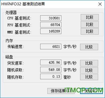 hwinfo32中文�G色版