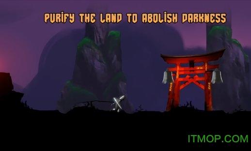 忍者逃脱黑暗统治 v1.2 安卓版 2