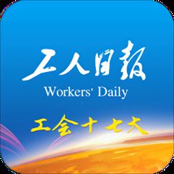 工人日�罂�舳颂O果版