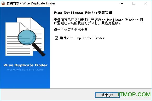 Wise Duplicate Finder(重复文件查找工具) v1.3.1 官方版 0