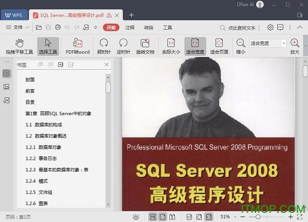 SQL Server 2008高级程序设计 中文免费版 0