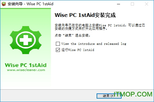 Wise PC 1stAid(��X修�凸ぞ�) v1.48 官方版 0