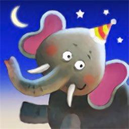 晚安马戏团内购破解版(Nighty Night Circus)