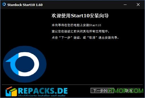 start10中文破解版