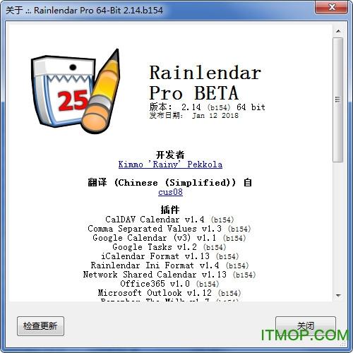 Rainlendar 2 v2.14 �G色中文版 0