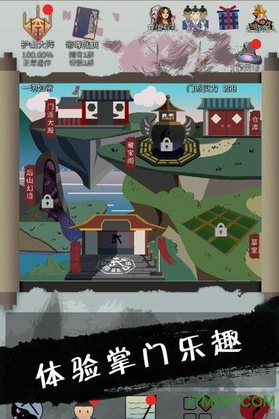 武炼巅峰之帝王传说破解版 v1.2 安卓无限仙晶仙石最新版 1