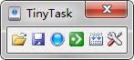 TinyTask(屏幕录像) v1.62 绿色汉化版 0