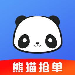 熊猫抢单软件