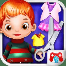 婴儿裁缝和精品(Baby Tailor And Boutique)