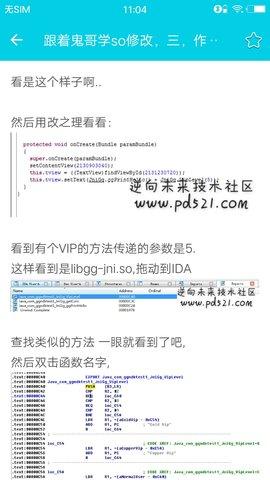 极客堂 v1.3.2 安卓版 0