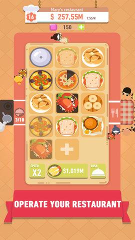 融合美食 v0.4.5 安卓版 2