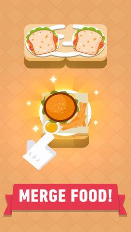 融合美食游戏