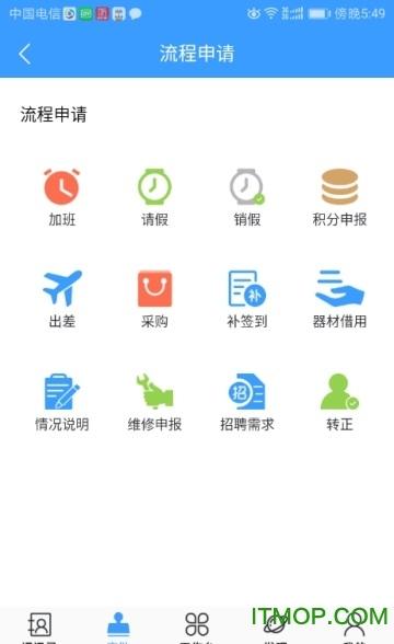 派师圈 v1.0.5 安卓版 2