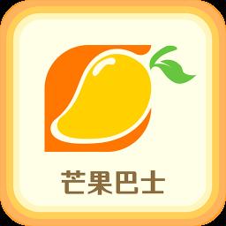 芒果巴士v1.0 安卓版