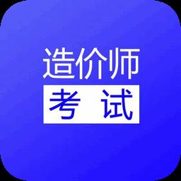 造�r��考�app